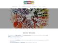 Musicovery : Une Web radio interactive