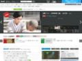 Cours de japonais en ligne Initiation