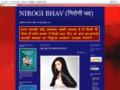 Details : Nirogi Bhav