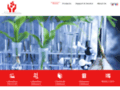 Novachim: Becher en verre borosilicaté