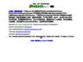 Détails : Maison de l'Olive : Epicerie Provencale Nice
