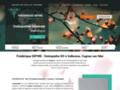 Détails : Frédérique DEPIRE : Ostéopathe DO à Valbonne, Cagnes-sur-Mer