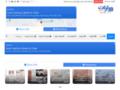 Détails : Ouarzazate Online