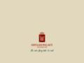 Gstaad Palace - 5 étoiles