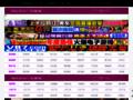 site http://www.petit-mas-vacances-provence.com