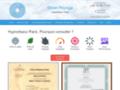 www.peyrega-hypnose-paris.fr/