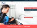 Détails : PLM services et traveaux