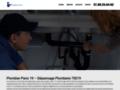 Détails : plombier paris 19