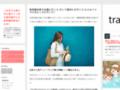PME internet.com Création Québéçoise de site web d'entreprise pme tpe obnl - Guide WEBentreprise