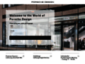 Porsche Design - Site Officiel
