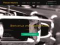Détails : Prevel Motors : voiture ancienne à restaurer