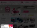 PrintoClock : Imprimerie en  ligne