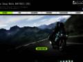 Détails : Pro Shop Moto, concessionnaire Suzuki, Peugeot