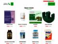 PROMODUMAROC | Catalogues, Soldes et Promotions au Maroc