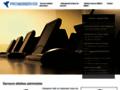 Prowebserver
