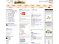 Apprendre le chinois par les textes