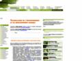 Détails :  technique environnement et développement durable