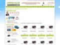Détails : Vente en ligne de remorque vélo
