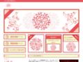 Détails : Resource-Web-Online_L'outil du webmaster
