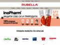 www.rubella.bg/