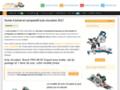 Détails : Guide comparatif de scies circulaire.
