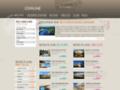 Vacances en Espagne : Voyages et séjours dans les plus beaux hotels d'Espagne