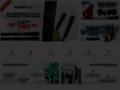 Détails : Boutique de skis et de chaussures de skis d'occasion