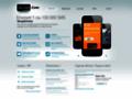 Détails : Sms en nombre service de communication