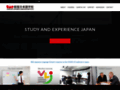 Détails : Institut japonais : la maîtrise rapide du japonais