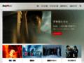 Des'ree - Site officiel de la chanteuse RNB