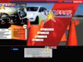 Détails : Star Ecol'Pro