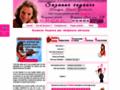 Voyance en ligne Portail de la voyance, horoscope, tarot, astrologie...