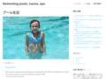 Détails : La sécurité des piscines
