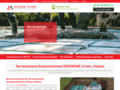Détails : Leader des entreprises de terrassement et d'assainissement