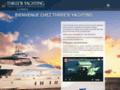 3'B Yachting Alpes Maritimes - Nice