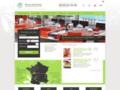 site http://www.toulaba.com