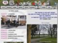 Détails : Touring Moto Club