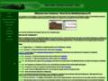Détails : Trackplanner Modelleisenbahnplanung Software
