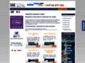 Détails : transfert aéroport Tunis bizerte