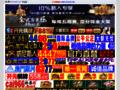 Détails : Travel Esta, l'autorisation de voyage aux Usa