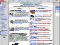La souris chaudronneuse: Cours et références sur le travail du métal. Plus de 500 cours gratuits
