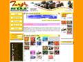 Turfsur.com