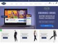 Détails : Pantalon sport homme
