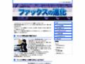 Reiseberichte zu online gebuchten Urlauben