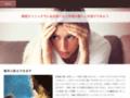 annuaire sans lien retour sur www.vanylla.info