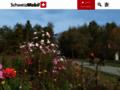 La Suisse à vélo - velolandch