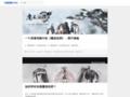 Création webdesign, référencement, conseils à Montpellier