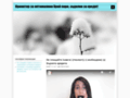 Détails : Recherche offre d'emploi VDI