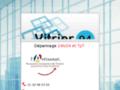Détails : Urgence vitrier villeneuve saint georges