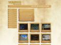 Vorwyn - jeux RPG flash gratuit